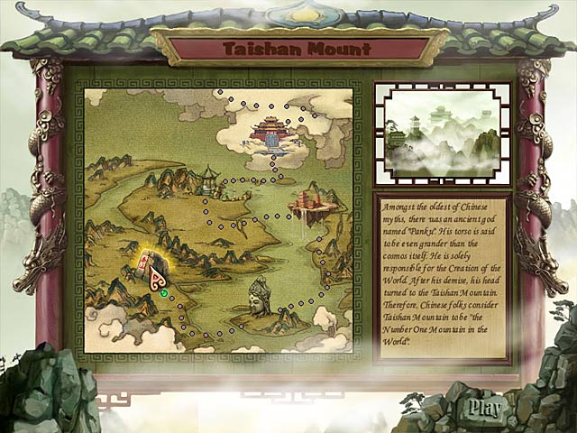 Game screenshot 1 Ancient Wonderland