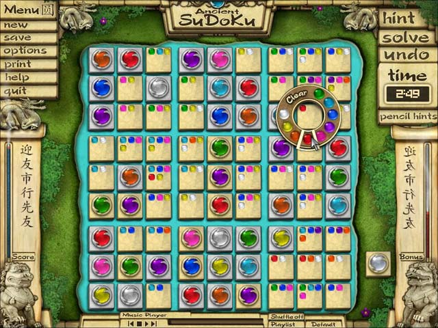 Video for Ancient Sudoku