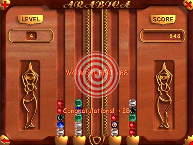 Game screenshot 2 Arabica