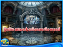 Screenshot for Mystery Legends: The Phantom of the Opera Collector's Edition