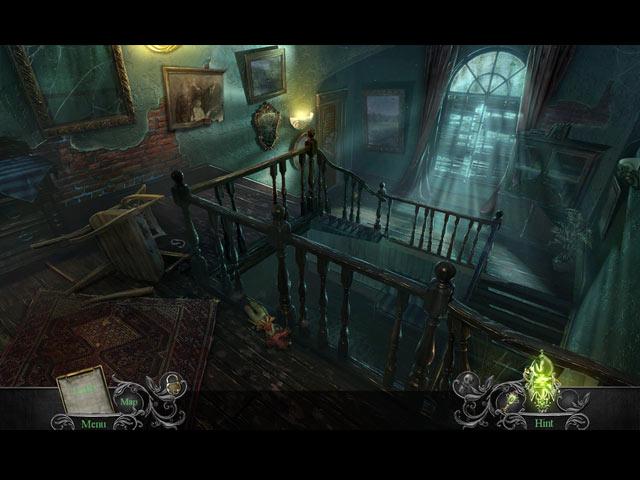 Phantasmat: Insidious Dreams - Screenshot 2