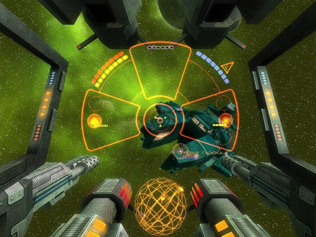 Game screenshot 2 Protector