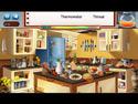 Rory's Restaurant Deluxe Screenshot-3