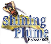 Shining Plume 2