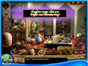 Screenshot for The Sultan's Labyrinth