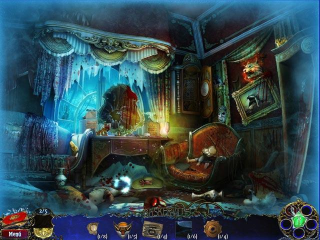 Video de Sherlock Holmes: El sabueso de los Baskerville
