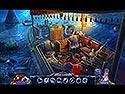 1. Dark Dimensions: Pirouettes des Ombres Édition Col jeu capture d'écran