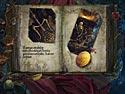 2. Grim Façade: Le Mystère de Venise jeu capture d'écran