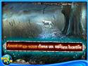 Capture d'écran de Shiver: Moonlit Grove Edition Collector