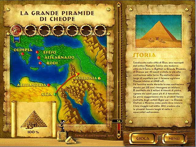 Скриншот к мини игре 7 чудес. лучшие игры для мальчиков. настоящий город иг