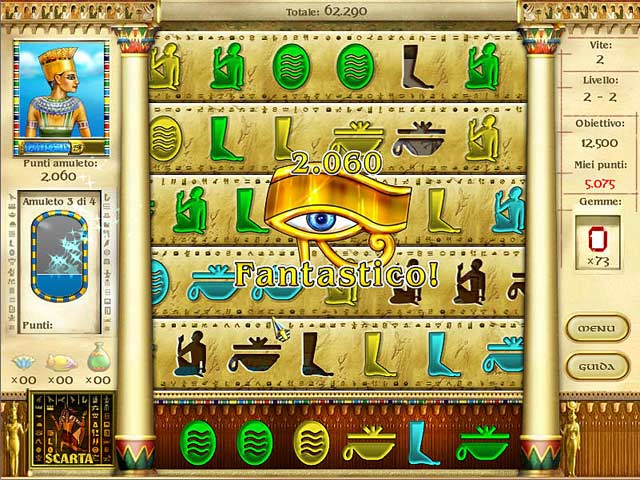 Screenshot Del Gioco 3 Mysteries of Horus