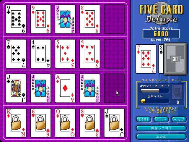 ゲームのスクリーンショット 3 ファイブ カード デラックス