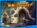 ジプシー テイル:タワー オブ シークレットの画像