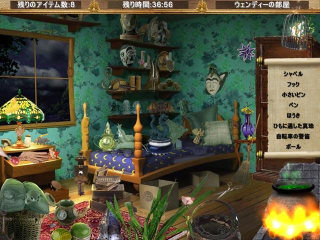 ゲームのスクリーンショット 1 アブラ・アカデミー