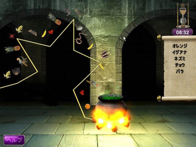 ゲームのスクリーンショット 2 アブラ・アカデミー