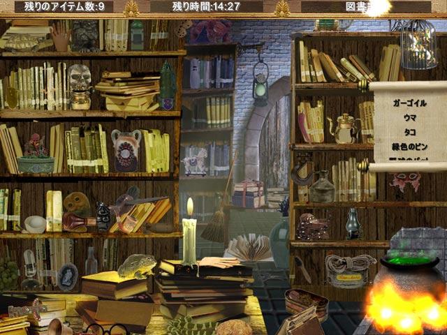 ゲームのスクリーンショット 3 アブラ・アカデミー