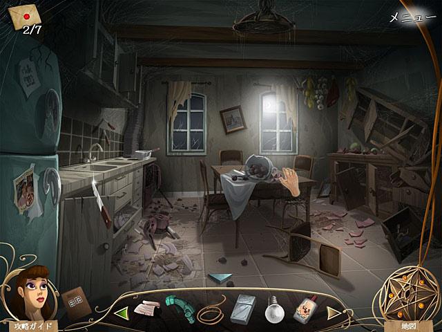 エイジ・オブ・エニグマ:6人目の幽霊の秘密の動画