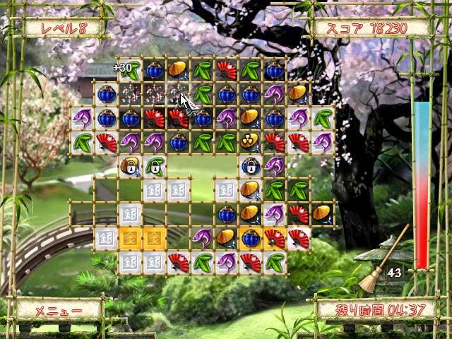 ゲームのスクリーンショット 1 エイジ オブ ジャパン