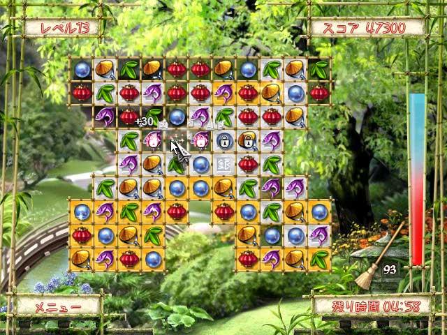 ゲームのスクリーンショット 2 エイジ オブ ジャパン