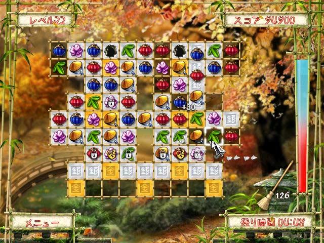 ゲームのスクリーンショット 3 エイジ オブ ジャパン