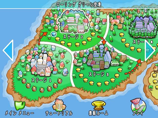 ゲームのスクリーンショット 2 エアポート マニア:ファースト フライト