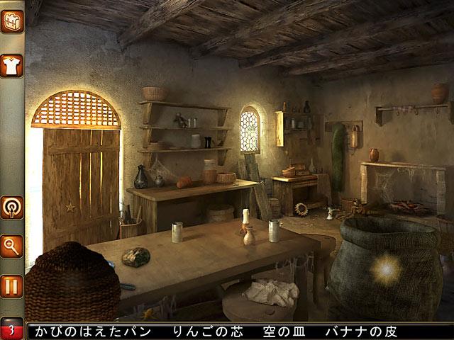 千夜一夜物語 アラジンと魔法のランプの動画