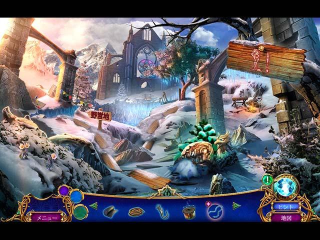 Big fish games world voyage 2008 precracked full g for Big fish full movie