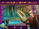 アマランスの杖:トーメントの影 コレクターズ・エディションの画像