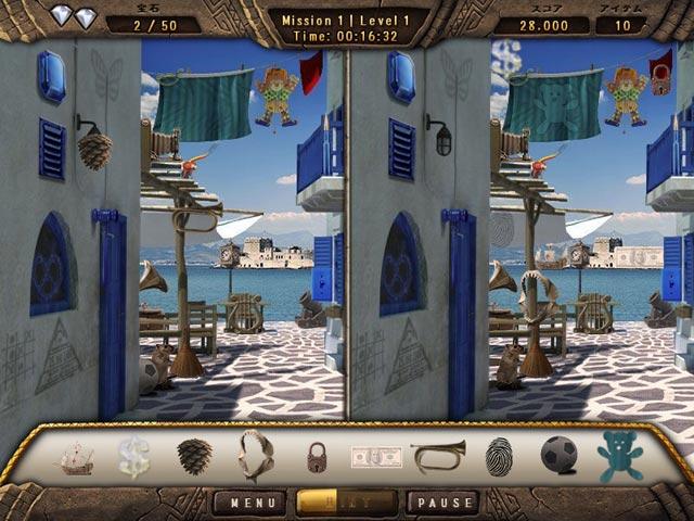 ゲームのスクリーンショット 3 アメージング アドベンチャーシリーズ - 世界旅行 -