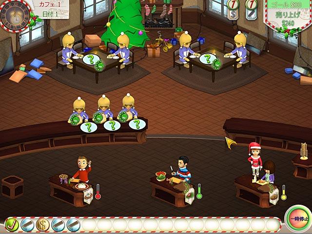 アメリーのカフェ:クリスマスの動画