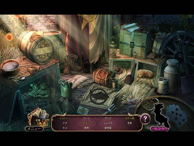 ゲームのスクリーンショット 1 Awakening:黄金の時代 コレクターズ・エディション