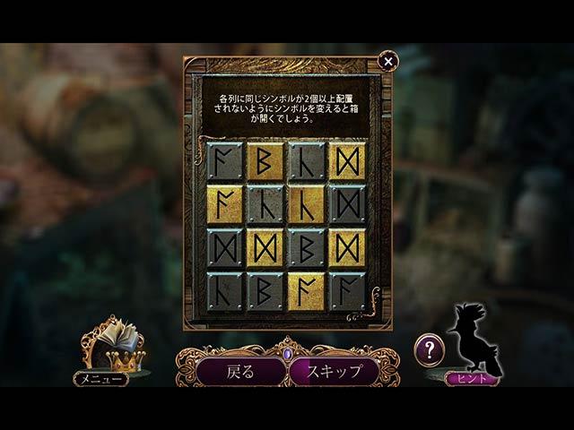 ゲームのスクリーンショット 2 Awakening:黄金の時代 コレクターズ・エディション
