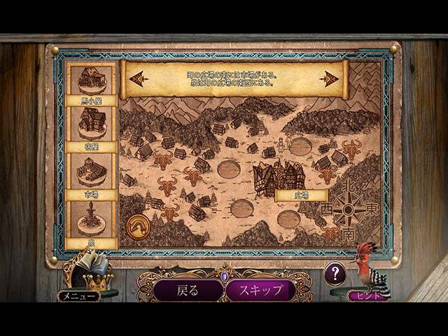 ゲームのスクリーンショット 3 Awakening:黄金の時代 コレクターズ・エディション