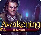 Awakening:黄金の時代
