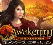 Awakening:レッドリーフの森 コレクターズ・エディション