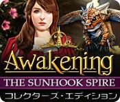 Awakening:サンフックの塔 コレクターズ・エディション