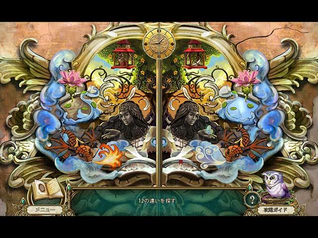 Awakening:サンフックの塔 コレクターズ・エディション img