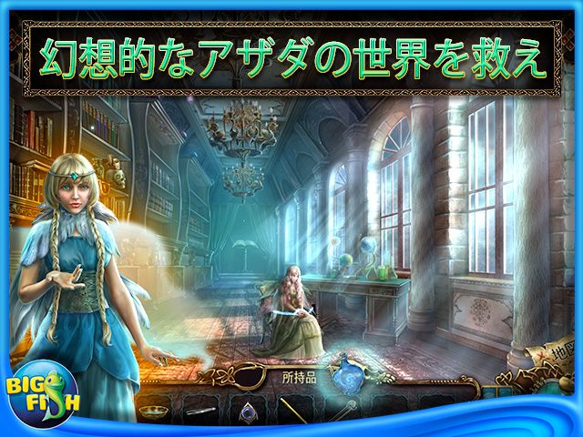 Azada®:エレメンタ コレクターズ・エディションの画像