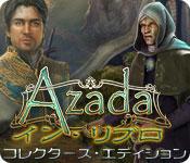 Azada® : イン・リブロ コレクターズ・エディション