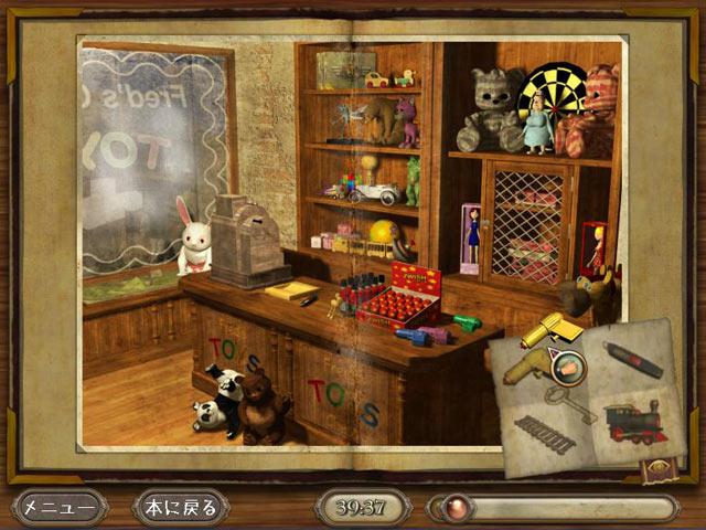 ゲームのスクリーンショット 2 Azada