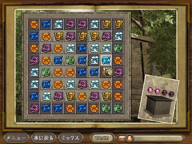 ゲームのスクリーンショット 3 Azada