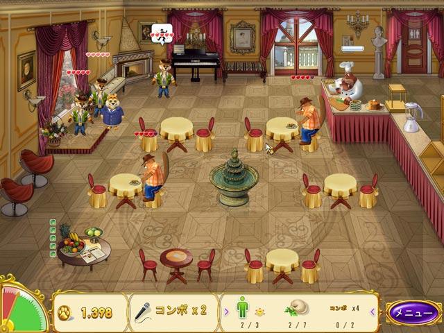 ビルボ:夢のレストランの動画