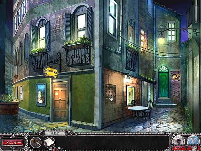 ゲームのスクリーンショット 1 ブラッド&ルビー:ヴェネチアに消えた弟