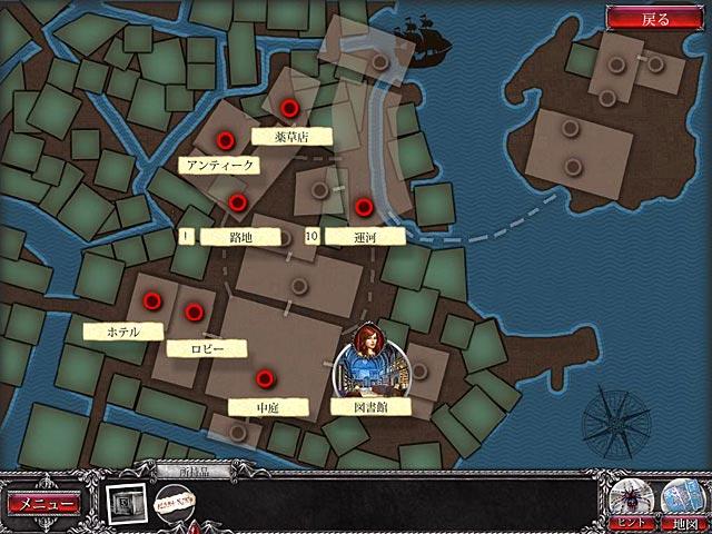 ゲームのスクリーンショット 3 ブラッド&ルビー:ヴェネチアに消えた弟