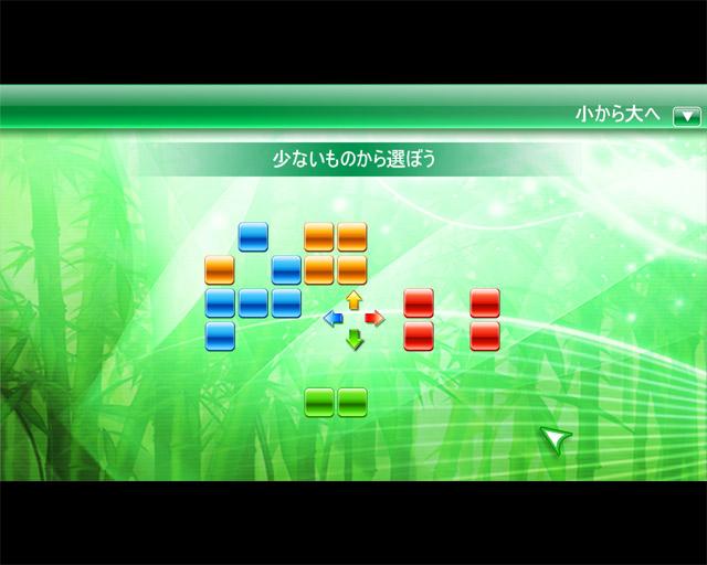 ゲームのスクリーンショット 2 ブレイン チャレンジ