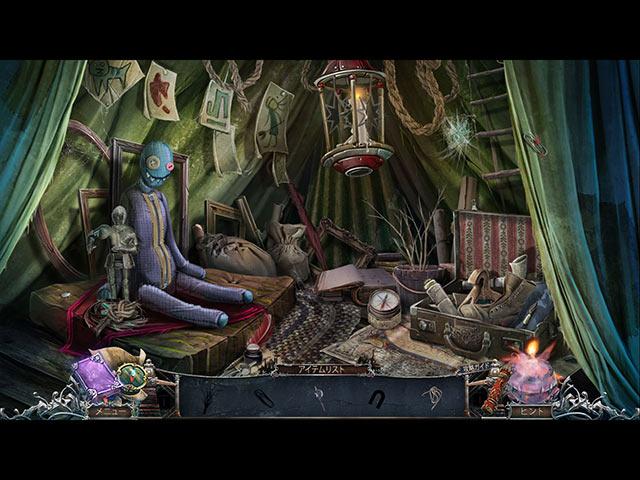 ゲームのスクリーンショット 2 別世界への橋:燃え尽きた夢 コレクターズ・エディション