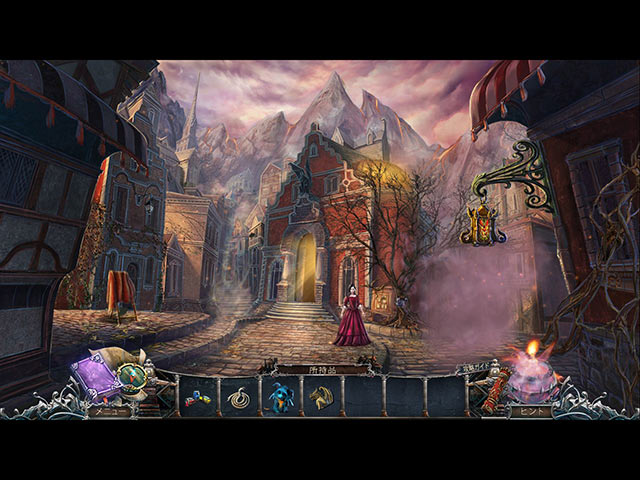 ゲームのスクリーンショット 3 別世界への橋:燃え尽きた夢 コレクターズ・エディション