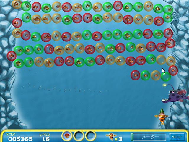 ゲームのスクリーンショット 1 バブル フィッシュ ボブ