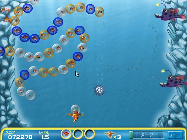 ゲームのスクリーンショット 2 バブル フィッシュ ボブ