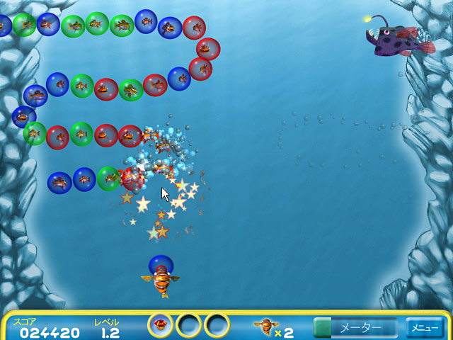 Ipad iphone android pc for Big fish games jobs